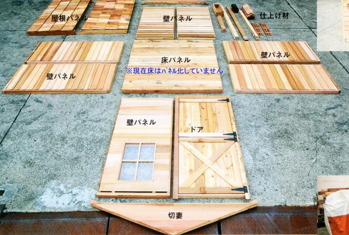 【過去記事】③雑誌「夢の丸太小屋に暮らす」2008